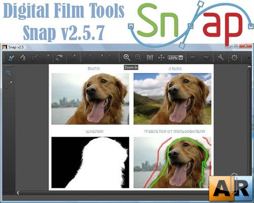 Digital Film Tools Snap v2.5.7