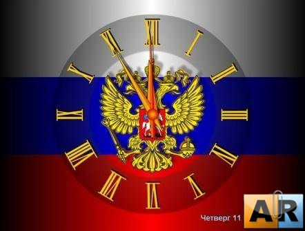 Screensaver Russia Clock 2.0