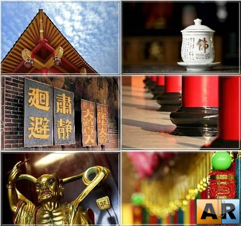 Traditional Chinese Items Wallpapers