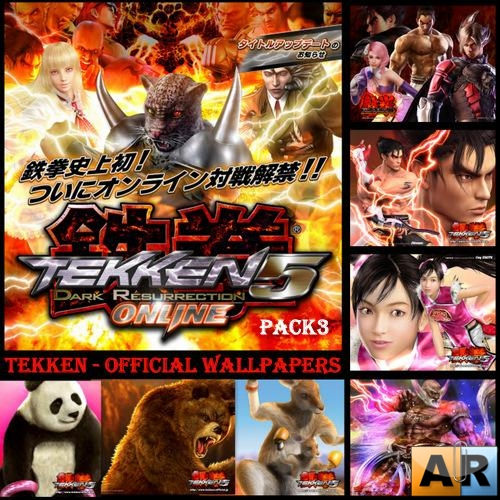 Tekken - Official Wallpapers Pack3