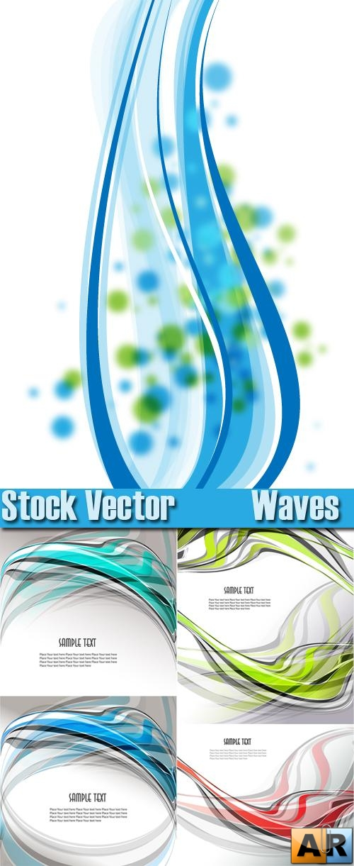 Stock Vector Waves 5