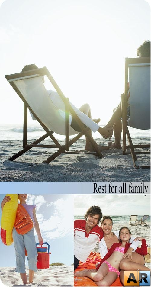 Stock Photo: Rest for all family