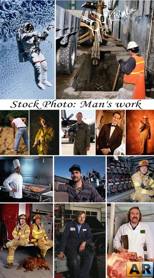 Stock Photo:  Man's work
