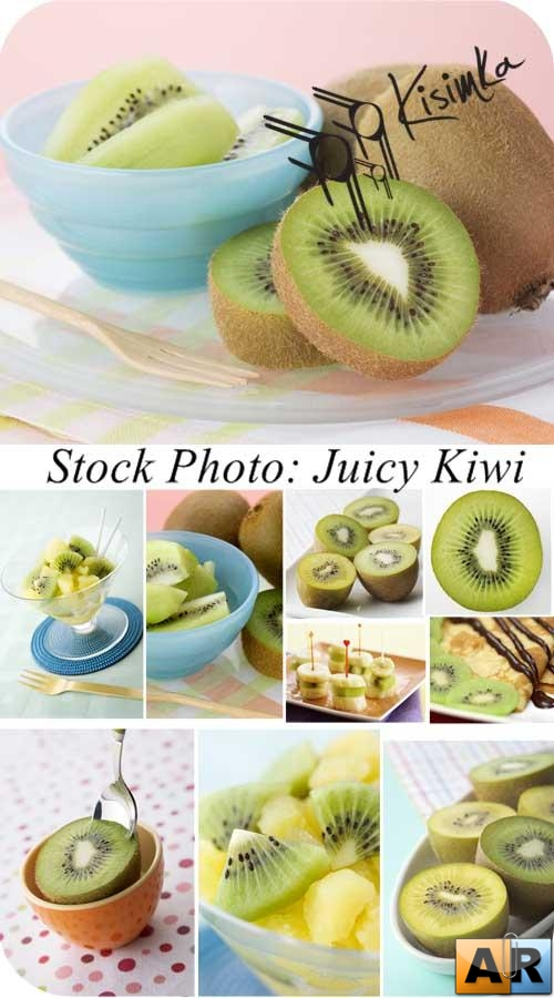 Stock Photo:  Juicy Kiwi