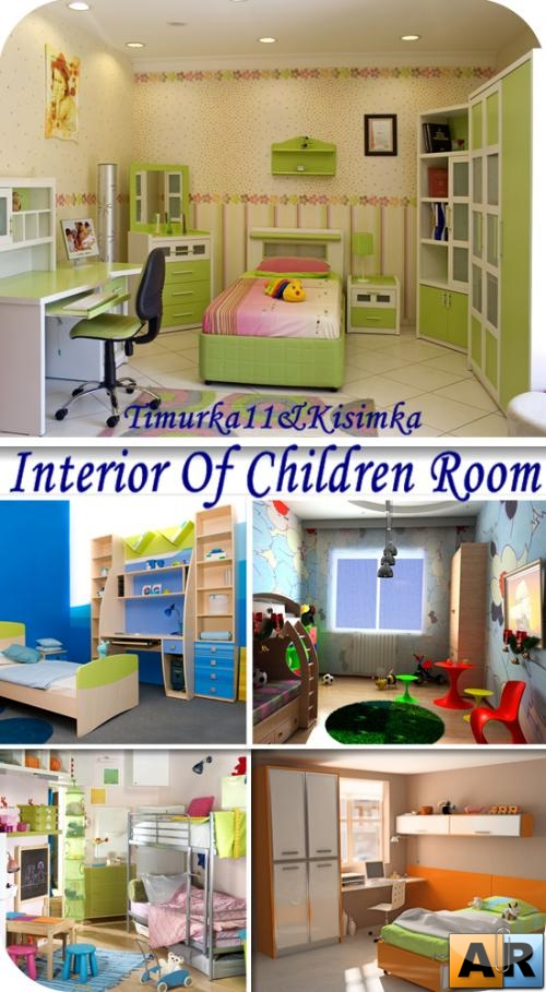 Stock Photo:  Interior of children room