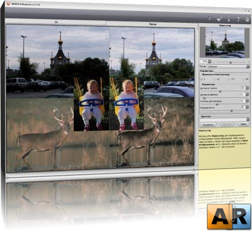 AKVIS Enhancer 11.5 Rus for Adobe Photoshop