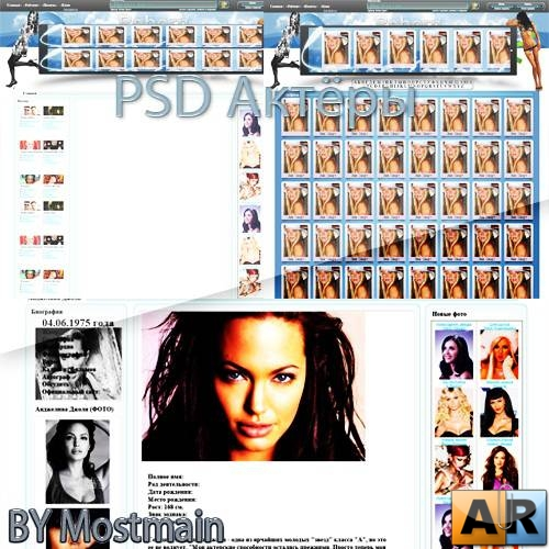 PSD-A template is Actors
