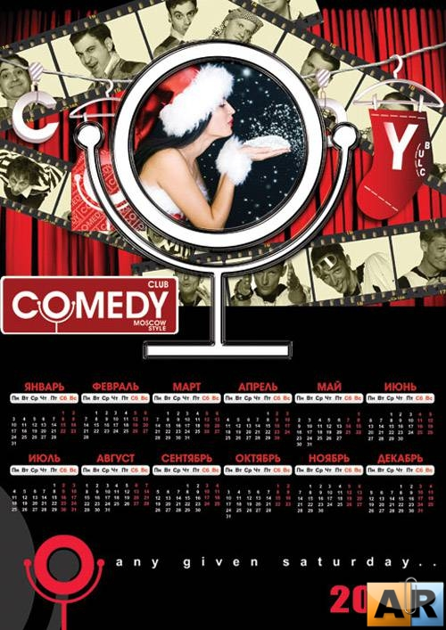 Frame-calendar Comedy Club 2011
