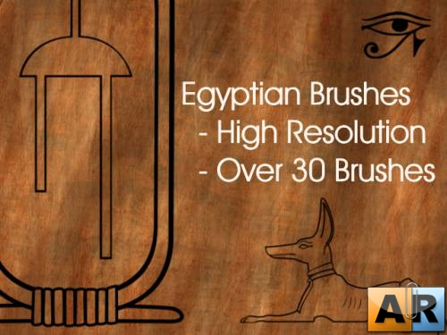 Egyptian Brushes