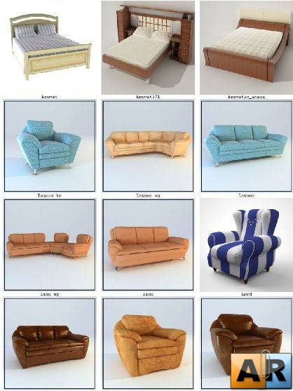 3D Models - Furniture Busnelli (.max) +Textures