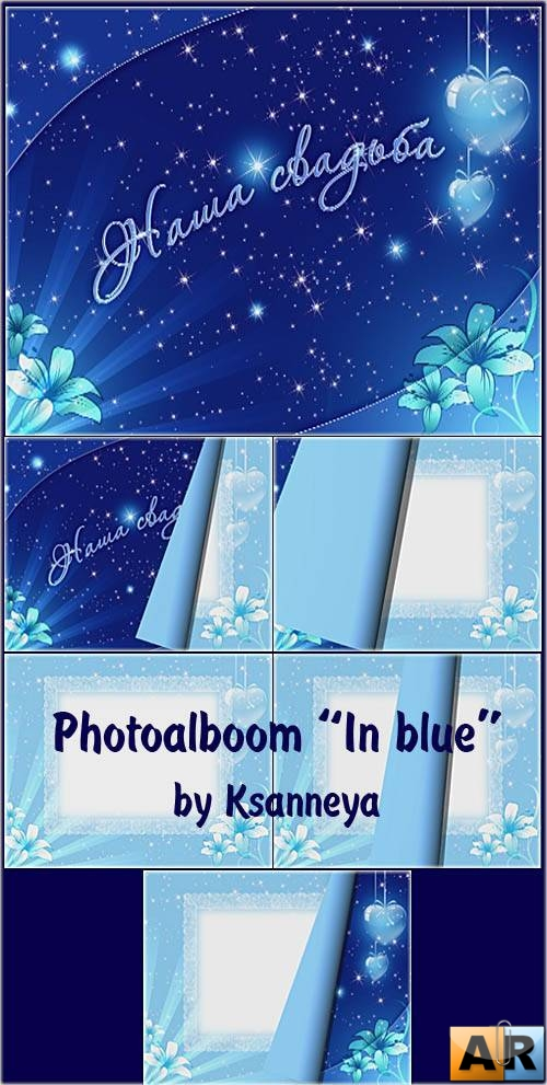 "Footage ""Photoalboom In Blue"" by Ksanneya"