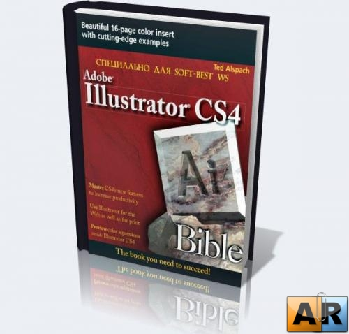 Illustrator CS4 Bible (������ Illustrator CS4 )
