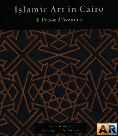 Islamic Art in Cairo