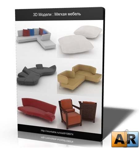 Modern Furniture II - 3d MAX Collection