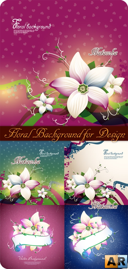 Цветочные фоны - вектор. Floral Background for Design - Stock Vectors