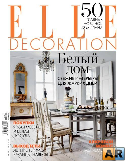 Elle Decoration №7-8 (июль-август 2011)