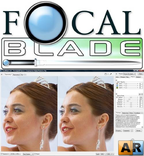 PhotoWiz FocalBlade v2.02 Standalone & Lightroom & Adobe Photoshop (Eng/Rus ...