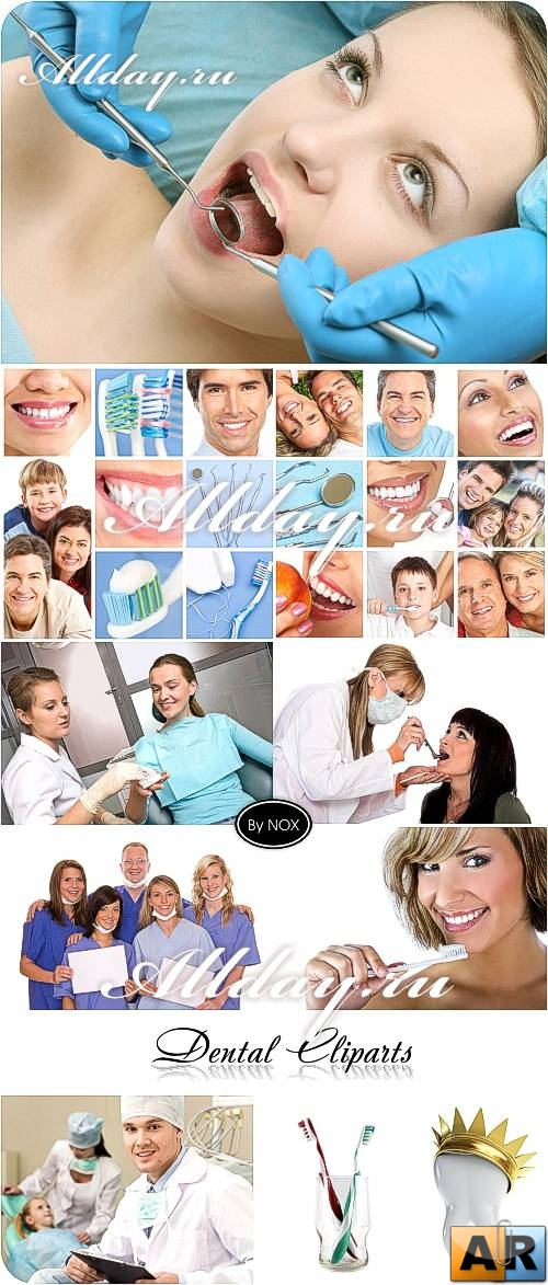 Dental Cliparts - Стоматология
