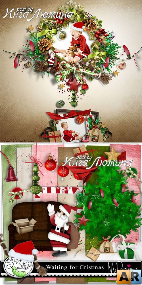 Scrap kit Waiting For Christmas