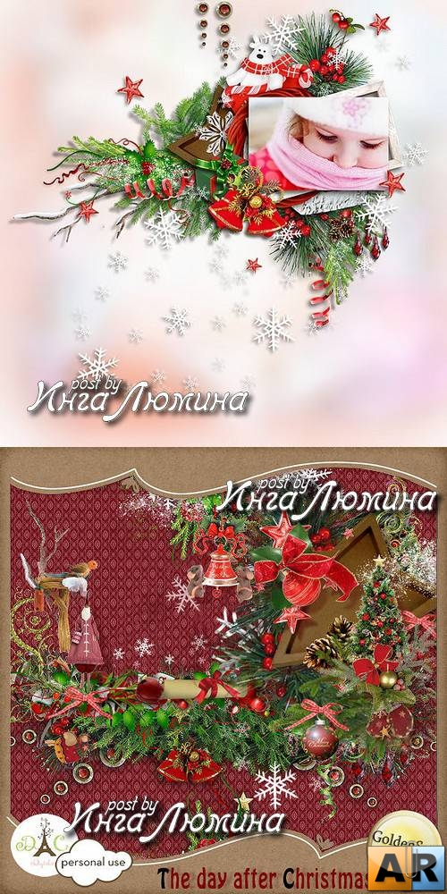 Scrap kit  The Day After Christmas