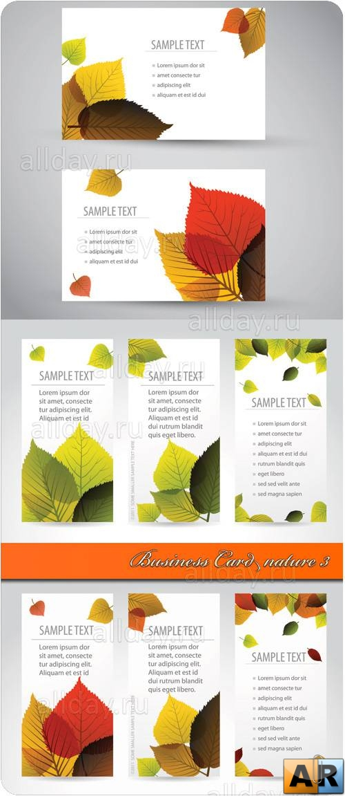 Business Card nature 3