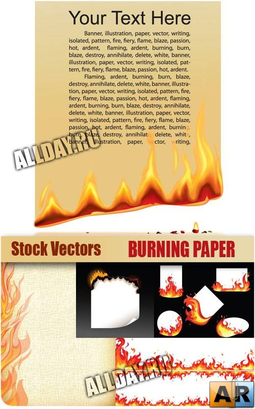 ������� ������ � ������� | Burning paper - Stock Vectors