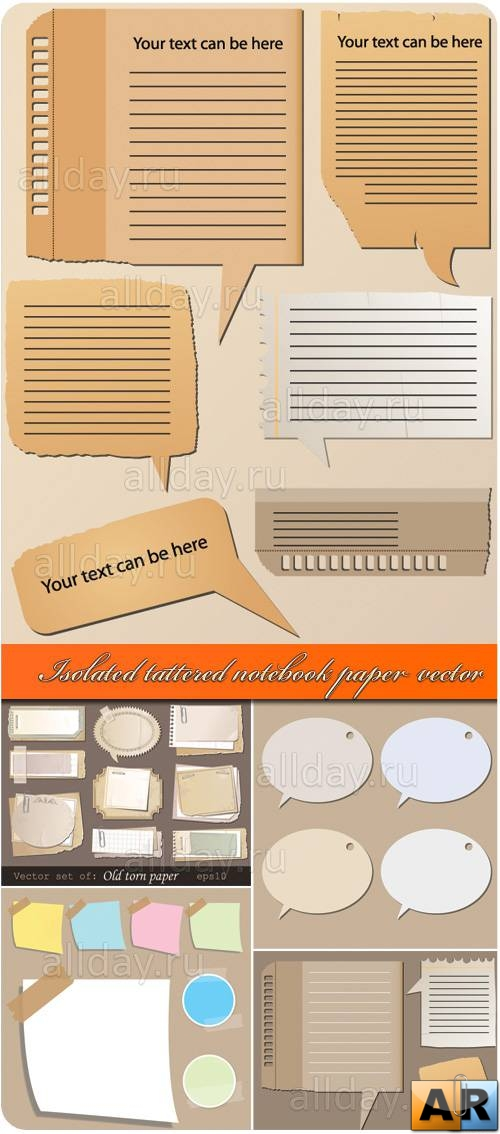 Isolated tattered notebook paper vector