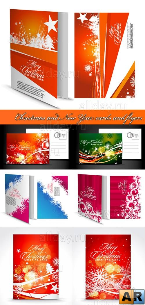 Christmas and New Year cards and flyers