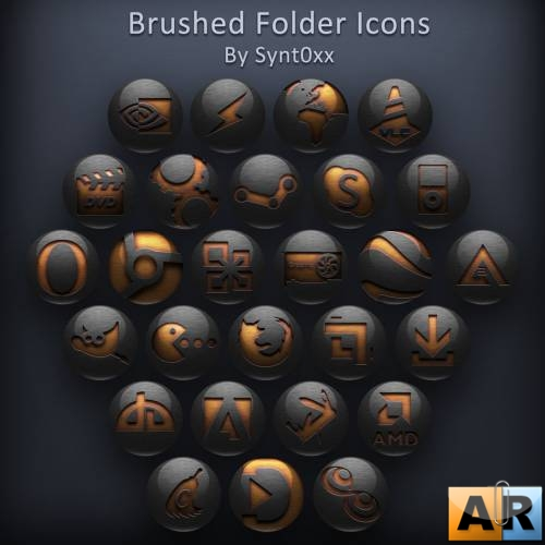 Brushed Folder Icons