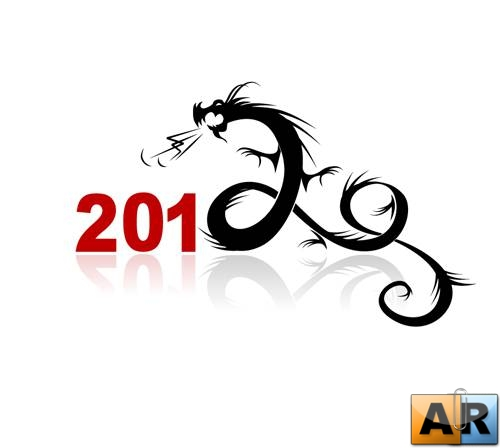 2012 - Год Дракона | Dragon 2012 - Stock Vectors