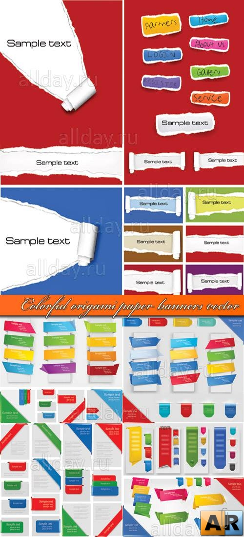 ������� ������� �� ������ ������� | Colorful origami paper banners vector