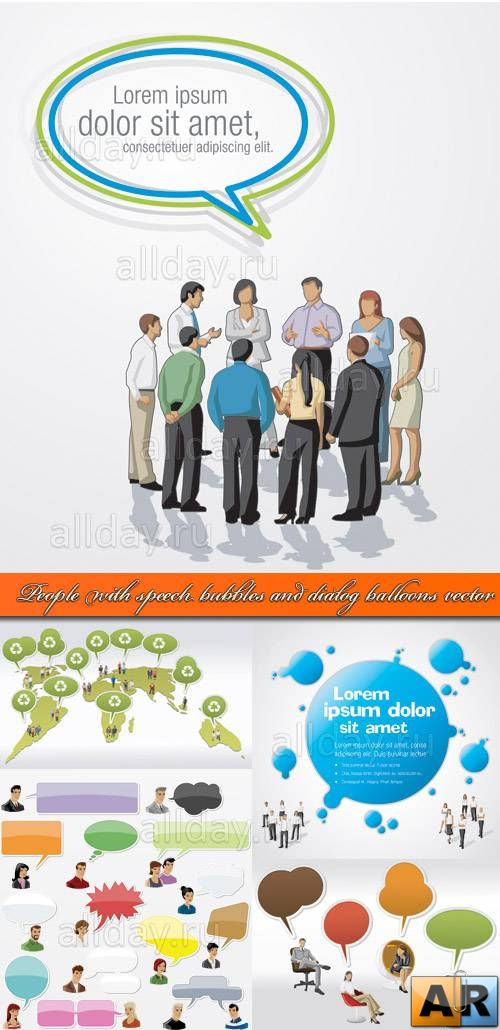 Люди беседа | People with speech bubbles and dialog balloons vector