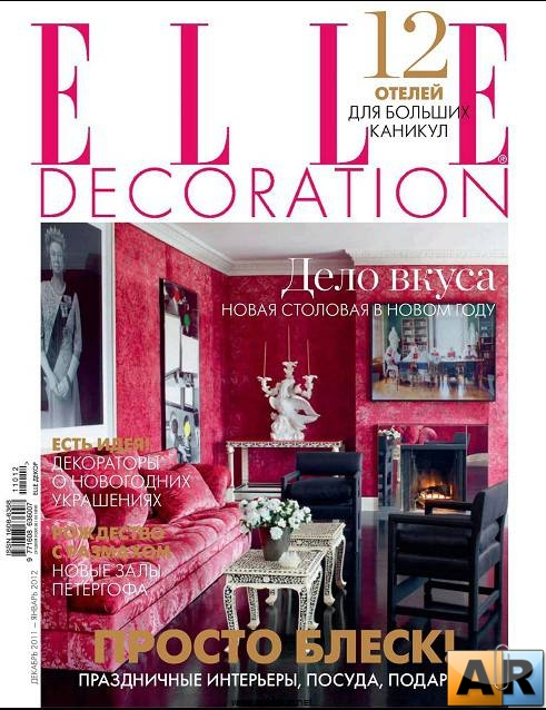 ELLE Decoration №12 (декабрь 2011/январь 2012)