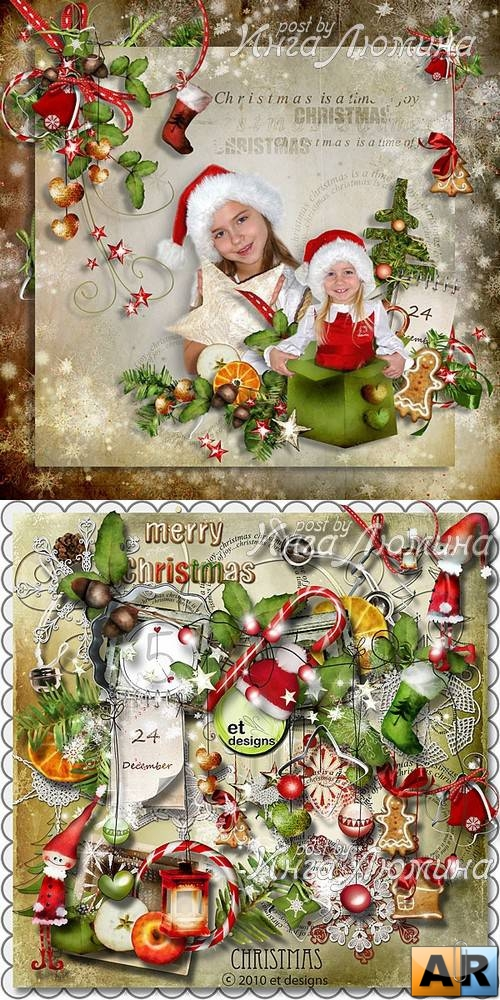 Scrap kit  Merry Christmas