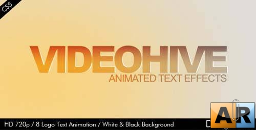 After Effects Project VideoHive - Logo Text Animation
