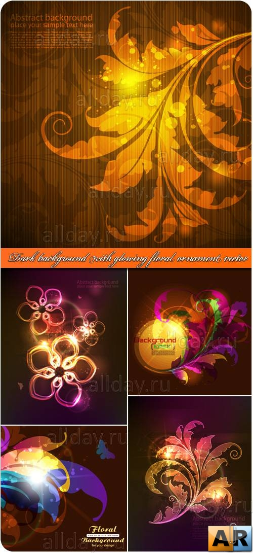 Тёмные фоны с орнаментом | Dark background with glowing floral ornament vec ...