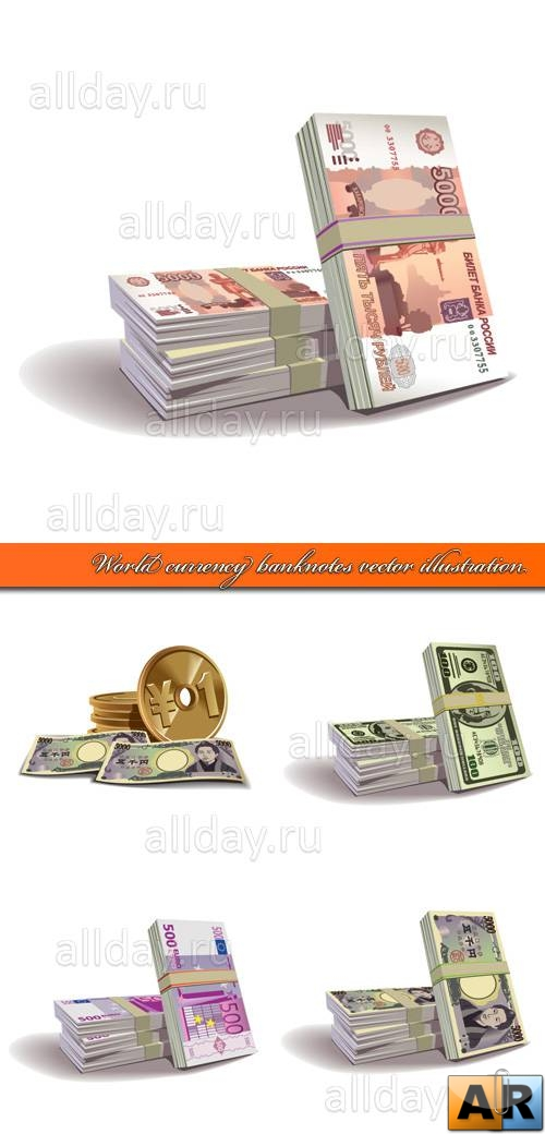 Деньги в пачках вектор | World currency banknotes vector illustration