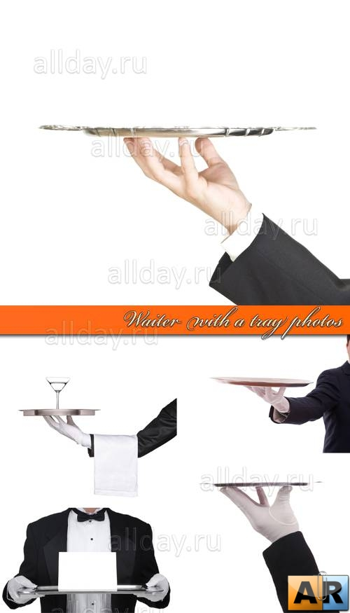 Официант | Waiter with a tray photos