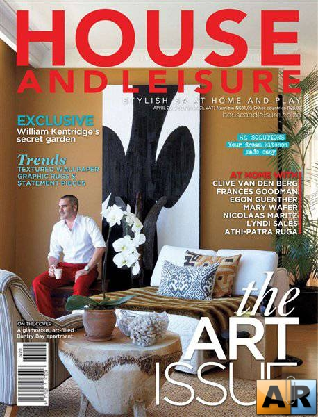 House and Leisure №4 (апрель 2012) / SA