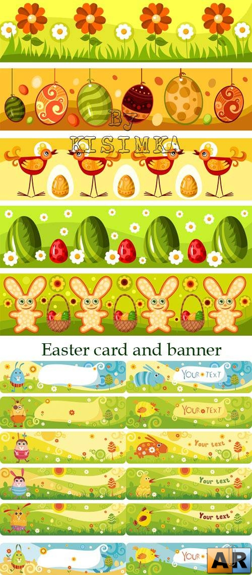 Stock: Easter card and banner
