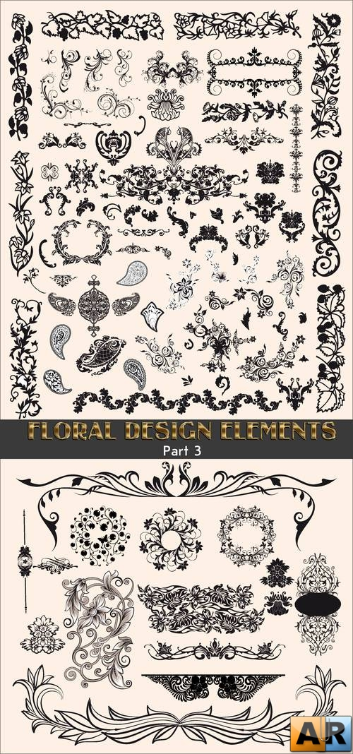 Vector clipart - floral design elements 3