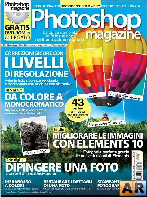 Photoshop Magazine №62 (Marzo 2012/Italy)