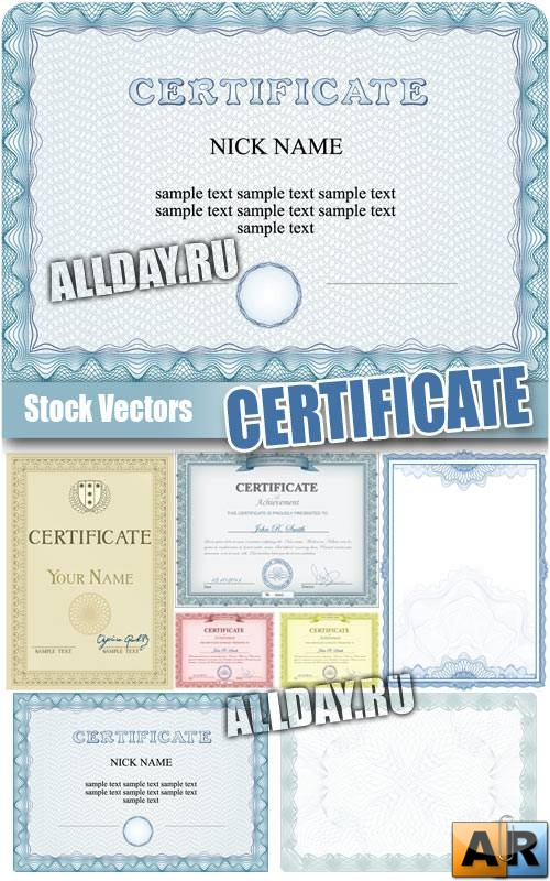 Сертификаты и дипломы в векторе | Certificate - Stock Vectors