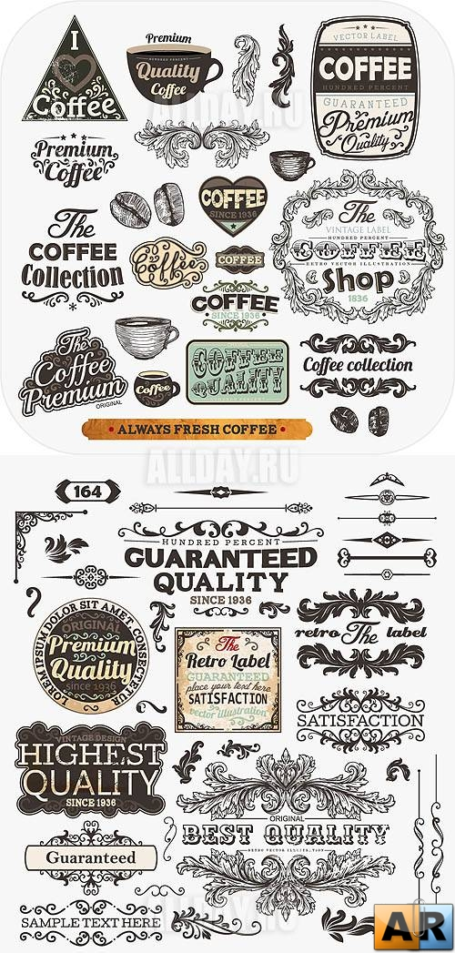 Vintage design & coffee elements