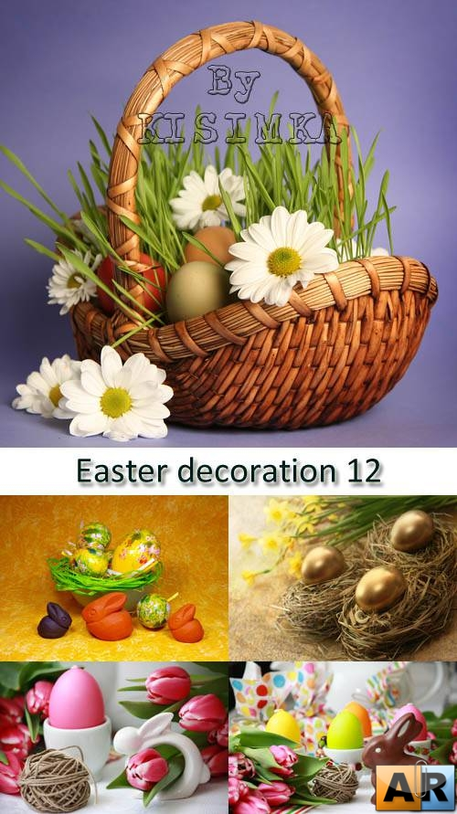 Stock Photo: Easter decoration with flowers 12