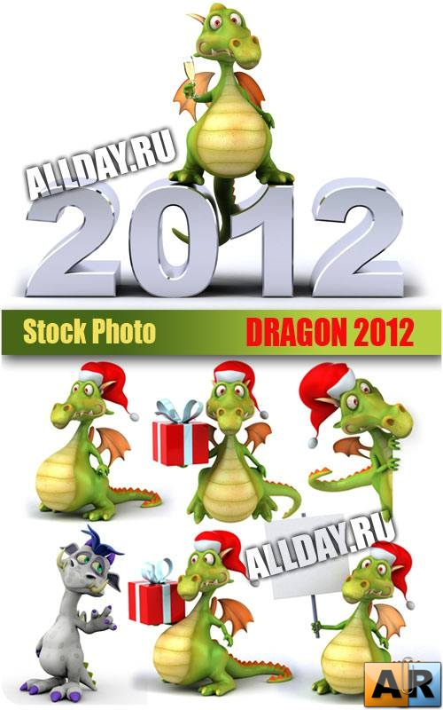 Дракон - символ 2012-го года | Dragon 2012 - UHQ Stock Photo