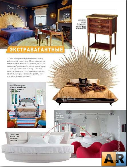 AD Architectural Digest №3 (март 2012 Россия)