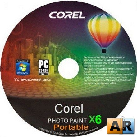 Corel Photo Paint Х6 16.0.0.707 Portable + бонус (2012)